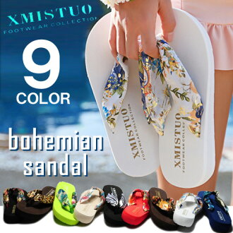 Beach sandal Lady's thickness bottom walk and floral design sandals Bohemian-style heel fashion resort sandals beach resort pool pretty B sun fashion lightweight size big in the summer not to be tired from who breathes it, and does not have a pain