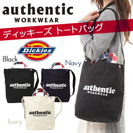 ディッキーズ トートバッグ ショルダーバッグ 2WAY バッグ バック authentic workwear ロゴ オーセンティック dickies a4【あす楽/即納】【楽ギフ_包装選択】
