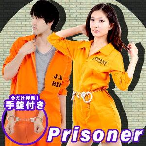 囚人 コスチューム 囚人服 オレンジ 囚人 コスプレ ...