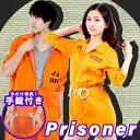 囚人 コスチューム 囚人服 オレンジ 囚人 コスプレ コスチューム 衣装 仮装 コスプレ ハロウィン 男性 男性用 メンズ …
