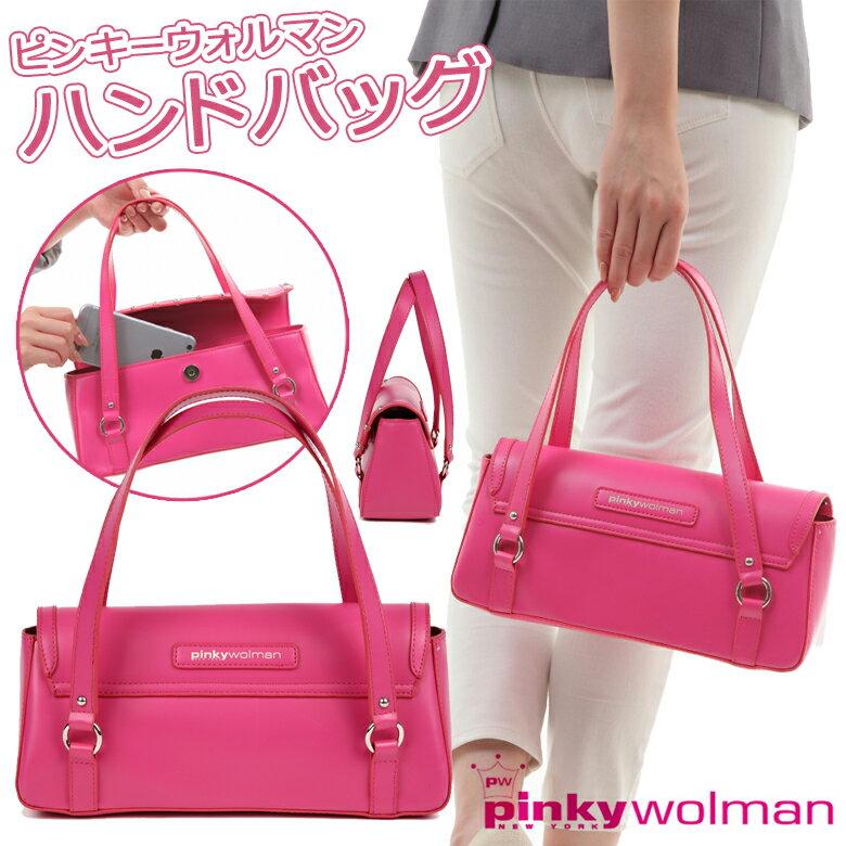 ピンキーウォルマン バッグ ハンドバッグ pinkywolman レディース ショッキングピンク 小物入れ 財布 入れ