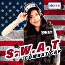 SWAT 帽子 キャップ ハロウィン スワット キャップ ヘルメット(帽子) コスプレ ハロウィン 仮装 衣装 ハロウィーン コスチューム 仮装 衣装 SWAT...