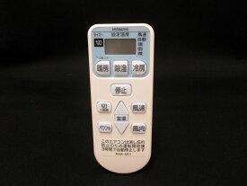 日立純正パーツ エアコン用リモコン RAR-4R1レオパレス RAS-AJ22A-100 【RCP】 05P27May16