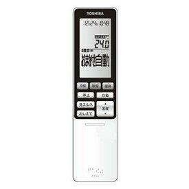 東芝純正パーツ エアコン用リモコン WH-RA02UJ 43066032 TOSHIBA 【RCP】 05P27May16