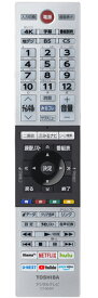 【メール便発送も可能】 東芝純正パーツ テレビ用リモコン CT-90491 M540Xシリーズ C340Xシリーズ