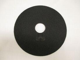 【メール便発送可能!】 日立 衣類乾燥機用ブラックフィルター DE-N3F-015