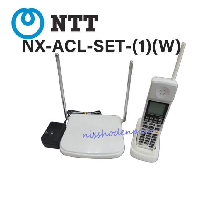 【中古】NTT NX用 NX-ACL-PS-(1)(W) アナログコードレス電話機【ビジネスホン 業務用 電話機 本体 子機】