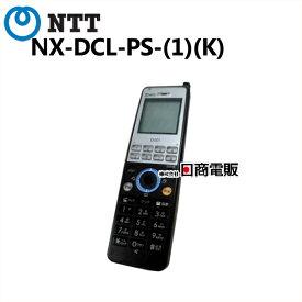 【中古】NX-DCL-PS(1)(K)NTT NX用 デジタルコードレス電話機【ビジネスホン 業務用 電話機 本体 子機】