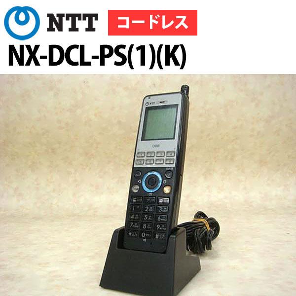 【中古】【10台セット】NX-DCL-PS(1)(K)NTT αNXデジタルコードレス電話機【ビジネスホン 業務用 電話機 本体 子機】