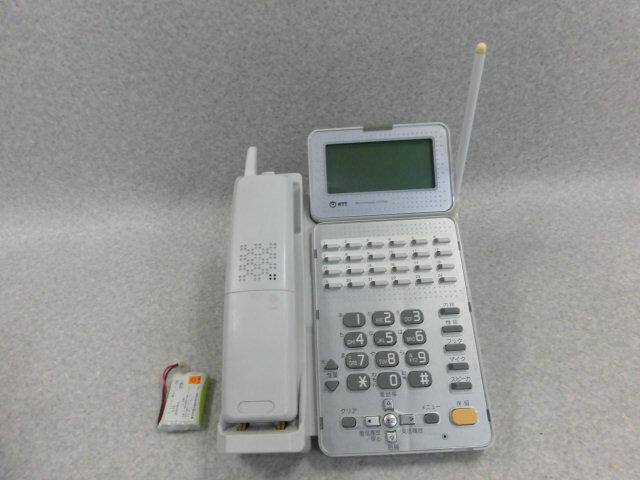【中古】NTT GX-(24)CCLSTEL-(3)(W)スター24ボタンカールコードレス電話機【ビジネスホン 業務用 電話機 本体 子機】