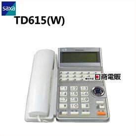 【中古】saxa/サクサ HM700用TD615(W) 18ボタン多機能電話機【ビジネスホン 業務用 電話機 本体】
