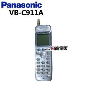 【中古】VB-C911APanasonic/パナソニック La Relier /ラ・ルリエデジタルコードレス【ビジネスホン 業務用 電話機 本体 子機】