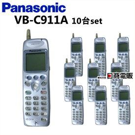 【中古】【10台セット】[バッテリー新品]VB-C911A Panasonic/パナソニック La Relier/ラ・ルリエ デジタルコードレス電話機【ビジネスホン 業務用 電話機 本体 子機】
