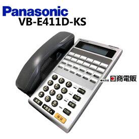 【中古】VB-E411D-KSPanasonic/パナソニック Acsol Telsh-V12キー電話機D(カナ表示付)【ビジネスホン 業務用 電話機 本体】