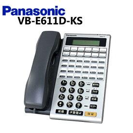 【中古】VB-E611D-KS Panasonic/パナソニック Acsol用24ボタンカナ表示電話機【ビジネスホン 業務用 電話機 本体】