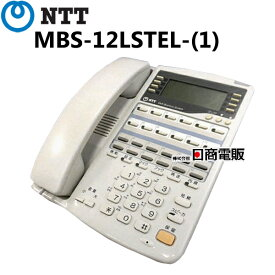 【中古】MBS-12LSTEL-(1)NTT αRX212ボタンスター用標準電話機【ビジネスホン 業務用 電話機 本体】