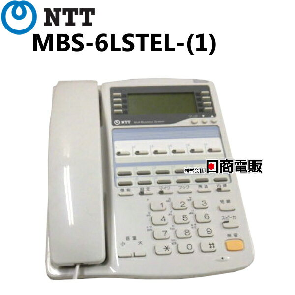 【中古】NTT RX2用 MBS-6LSTEL-(1) 6ボタンスター用標準電話機【ビジネスホン 業務用 電話機 本体】