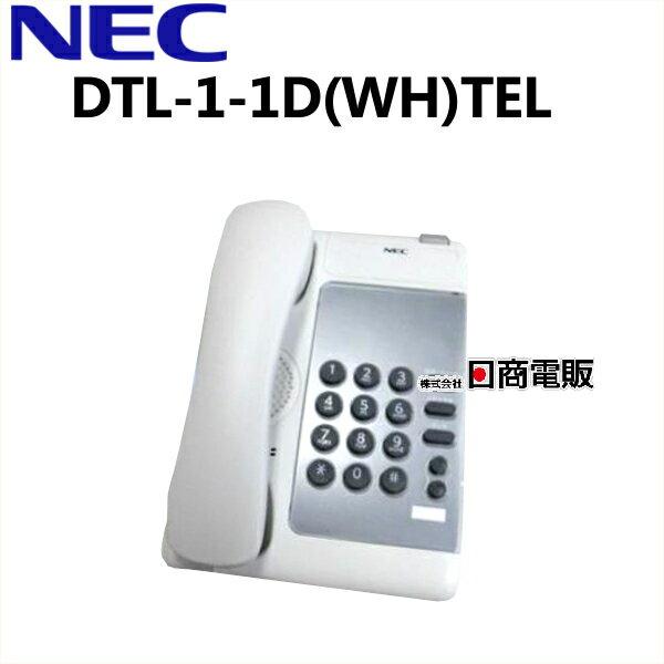 【中古】DTL-1-1D(WH)TELNEC Aspire X/UX DT210 電話機【ビジネスホン 業務用 電話機 本体】