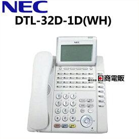 【中古】DTL-32D-1D(WH)TEL NEC Aspire X 32ボタン 多機能電話機【ビジネスホン 業務用 電話機 本体】