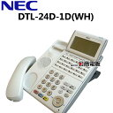 【中古】DTL-24D-1D(WH)TELNEC AspireX24ボタンデジタル多機能電話機シンプル おしゃれ【ビジネスホン 業務用 電話機 …