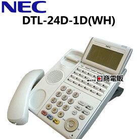 【中古】DTL-24D-1D(WH)TELNEC AspireX24ボタンデジタル多機能電話機シンプル おしゃれ【ビジネスホン 業務用 電話機 本体】