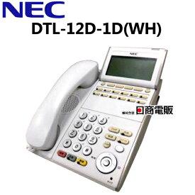 【中古】DTL-12D-1D(WH)TEL NEC AspireX DT30012ボタン多機能電話機【ビジネスホン 業務用 電話機 本体】