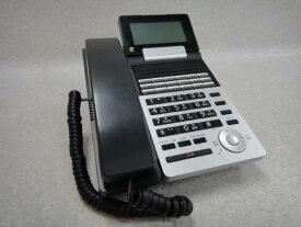 【中古】NYC-18iE-SD(B)2 ナカヨ/NAKAYO iE 18ボタン電話機【ビジネスホン 業務用 電話機 本体】