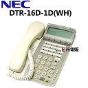 【中古】【日焼け】DTR-16D-1D(WH) NEC Aspire Dterm85 16ボタンカナ表示付TEL(WH)【ビジネスホン 業務用 電話機 本体】