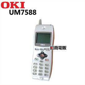 【中古】UM7588 沖電気/OKI IPstageSX コードレス電話機 【ビジネスホン 業務用 電話機 本体 子機】