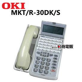【中古】DI2161 MKT/R-30DK/SOKI/沖電気 IPstage 30ボタン多機能電話機 【ビジネスホン 業務用 電話機 本体】