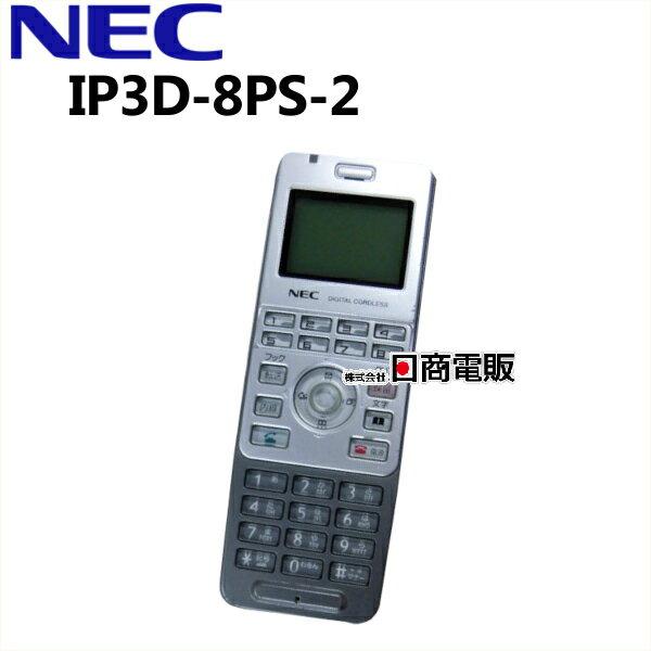 【中古】 NEC AspireUX IP3D-8PS-2 デジタルコードレス おしゃれ シンプル【ビジネスホン 業務用 電話機 本体 子機】