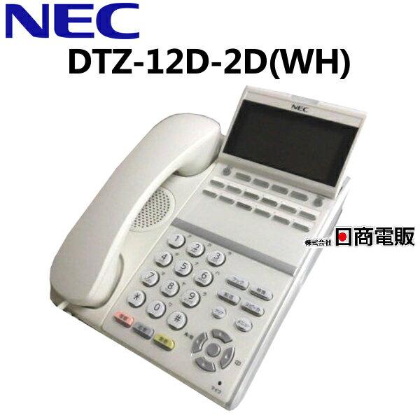 【中古】DTZ-12D-2D(WH)TEL NEC Aspire UX12ボタン電話機【ビジネスホン 業務用 電話機 本体】