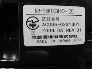 【新品】NR-18KT(BLK)-(2)岩通/IWATSUPRECOT/プレコット18ボタン多機能電話機【ビジネスホン業務用電話機本体】