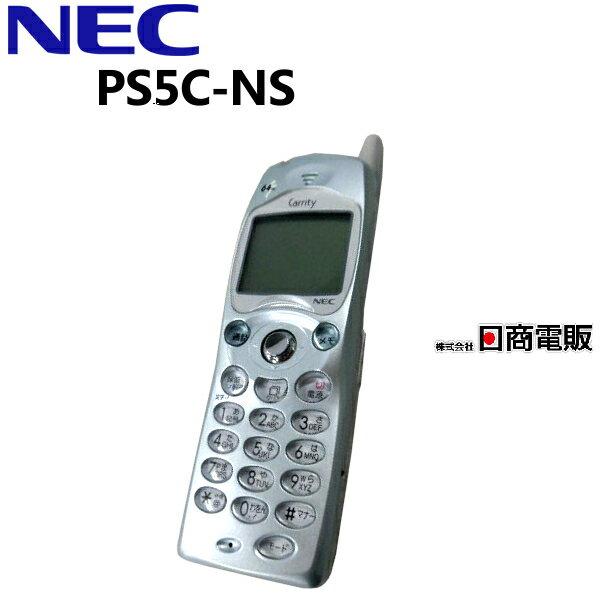 【中古】PS5C-NS NEC CARRITY-NSコードレス構内PHS【ビジネスホン 業務用 電話機 本体 子機】