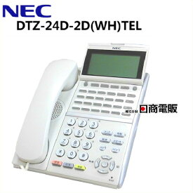 【中古】DTZ-24D-2D(WH)TEL NEC Aspire UX 24ボタンデジタル多機能電話機【ビジネスホン 業務用 電話機 本体】