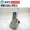 【中古】NTT RX2用 MBS-DCL-PS(1) デジタルコードレス電話機セット【ビジネスホン 業務用 電話機 本体 子機】