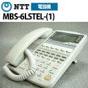 【中古】NTT RX2用 MBS−6LSTEL-(1) 6ボタンスター用標準電話機【ビジネスホン 業務用 電話機 本体】