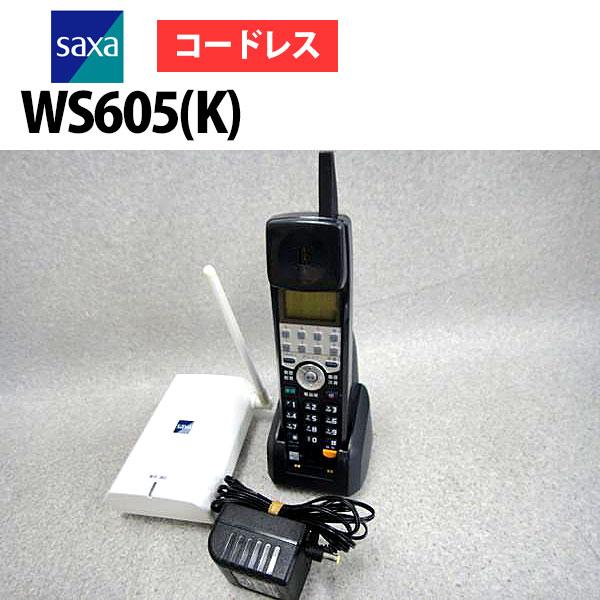 【中古】SAXA/サクサ HM用WS605(K) アナログコードレス電話機【ビジネスホン 業務用 電話機 本体 子機】