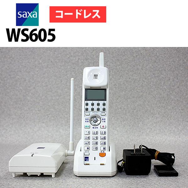 【中古】SAXA/サクサ HM700WS605(W) アナログコードレス電話機【ビジネスホン 業務用 電話機 本体 子機】