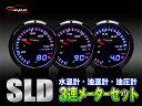 Sld-3set-2