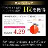 HID 키트에서 기간 한정 세일! 83% OFF SAKURA hid 키트 SAKURA hidkit hid/H1/H3/H7/H11/HB3/HB4/3000K/6000K/8000K/12000K 12V-35W 제 논/전조 등