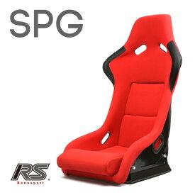 Rennsport(レンシュポルト)SPGシリーズ【SPG】フルバケットシート/レッドリブ入り高剛性 軽量FRP製