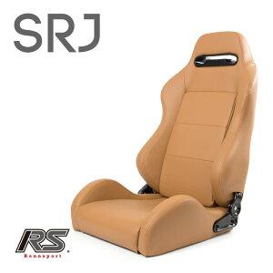 Rennsport(レンシュポルト)SRシリーズ【SRJ】セミバケットシート / ベージュPVCレザー 21段階レバー式リクライニング「SRJ/PVCベージュ」