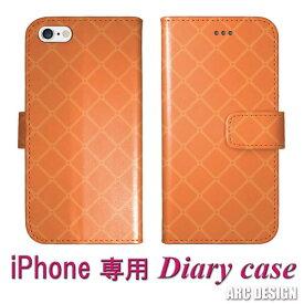【お買い物マラソン 半額 セール】 スマホケース 手帳型 カバー AQUOS sense3 SH-02M SHV45 iPhone 11 iPhone11 Pro iPhone8 7 XR XS Max SO-01M SOV41 SO-02L SH-01M SH-04L SC-02M SC-01M 全機種対応 ダイアゴナル チェック オレンジ