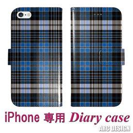 スマホケース 手帳型 iPhone XS iPhone X メンズタイプ SO-01K SO-03J SO-01J F-01J SC-03J SC-02J SH-04H SH-02H SOV36 701SO SOV35 602SO SCV36 SCV35 アイフォンXS Xperia AQUOS Galaxy アンドロイド スマホ ケース カバー 手帳 アークデザイン 送料無料