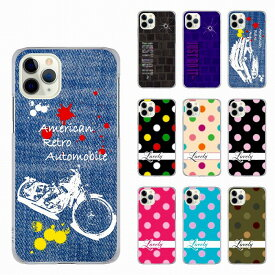 iPhone12 ケース (6.1インチ) iPhone12 Pro スマホケース iPhone12 mini iPhone12 Pro Max iPhone SE 第2世代 iPhone11 iPhone11 Pro Max iPhone11 Pro iPhoneXR XS iPhone SE2 8 7 全機種対応 ハードケース デニム調 バイク レトロ かわいい