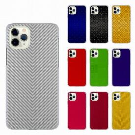 iPhone SE 第2世代 ケース iPhone 12 (6.1インチ) iPhone12 Pro iPhone12 mini (5.4インチ) iPhone12 Pro Max (6.7インチ) iPhone11 11 Pro Max iPhone11 Pro iPhoneXR XS 8 7 6S 全機種対応 ハードケース カーボン風 縦模様 レッド
