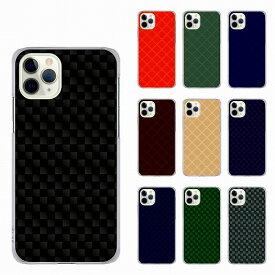 iPhone SE 第2世代 ケース iPhone 12 (6.1インチ) iPhone12 Pro iPhone12 mini (5.4インチ) iPhone12 Pro Max (6.7インチ) iPhone11 11 Pro Max iPhone11 Pro iPhoneXR XS 8 7 6S 全機種対応 ハードケース チェッカー ブラック かわいい