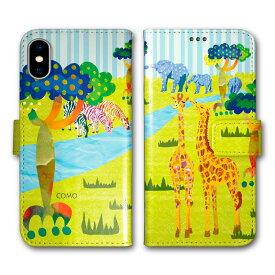 Xperia 5 SO-01M SOV41 手帳型 スマホケース 全機種対応 【200円OFFクーポン有】 SO-02L SO-01L SH-02M SH-04L SH-01L SC-02M SC-01M HW-02L iPhone8 7 6S 11 Pro Max XR XS 手帳 カバー COMO デザイン キリン シマウマ ゾウ サファリ ストライプ