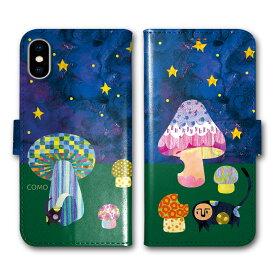 【200円OFFクーポン有】 Xperia 5 SO-01M SOV41 手帳型 スマホケース 全機種対応 SO-02L SO-01L SH-02M SH-04L SH-01L SC-02M SC-01M HW-02L iPhone11 Pro XR XS 手帳 カバー COMO デザイン キノコの夜 夜空 スター コラージュ